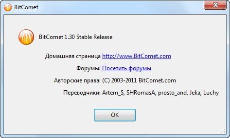 Bitcomet 1 32 Final